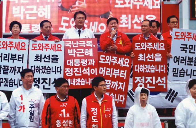 """""""더 개혁해라""""… 황금분할 민심"""