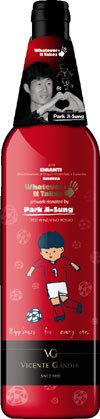 '박지성 와인'은 어떤 맛일까?