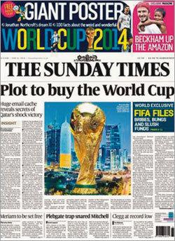 """FIFA,  카타르 스캔들에 """"…"""""""