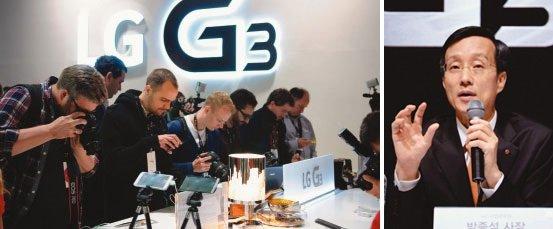 LG 전략폰 G3 돌풍 해외로