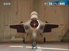 족쇄 푼 일본 거침없이 무기 증강