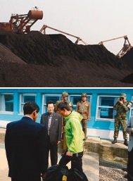 불량 석탄 싣고 온 북한 선박 중국산 짝퉁 가전 싣고 돌아가