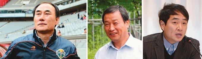 한국 축구 환골탈태 기대하시라