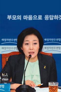 박영선 위원장 '잔 다르크' 될 수 있나