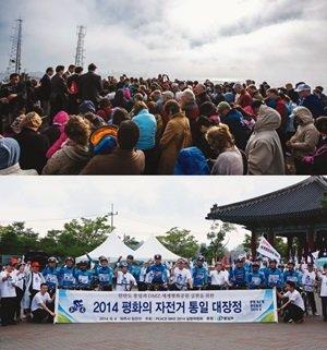 """""""평화와 참사랑 적극 실천…'선학평화賞' 내년부터 시상 """""""