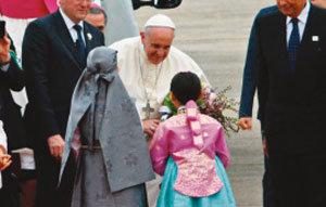 낮은 교황님, 커다란 울림