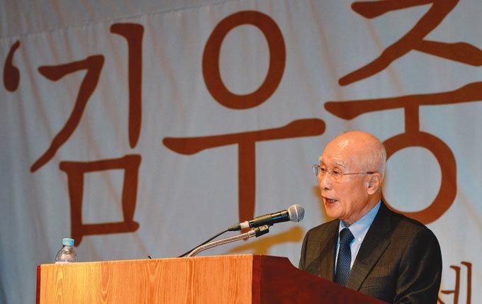 김우중法 반발 '김우중의 눈물'