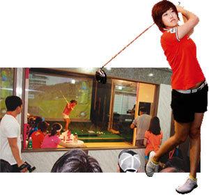 그린에 선풍기 라운드 후 사우나 한국 골프 명물 10