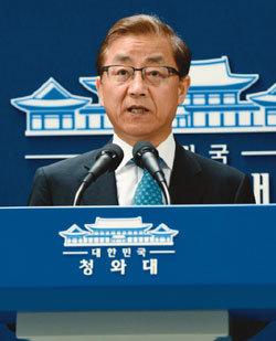 청와대와 경찰 합작 '송광용 참사'