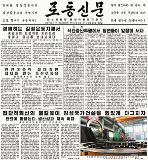 대북 석탄 수출 50배 늘어난 이유