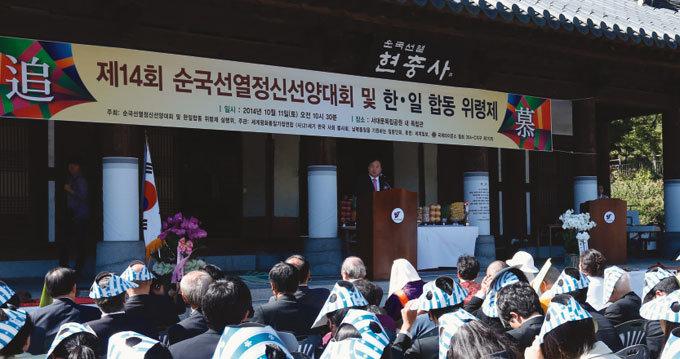 """""""일본이 과거사 사죄·참회해야 한국과 진정한 소통 가능"""""""