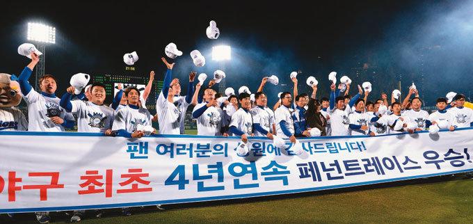 """삼성 """"통합 4연패 신화 쓰자"""""""