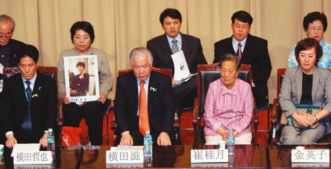 일본은 왜 '메구미 사망' 인정 안 하나