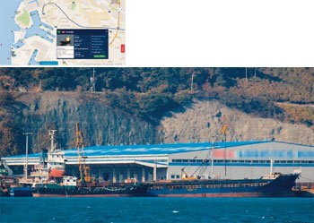외국 깃발 단 북한 선박 우리 항구 수시로 들락날락
