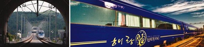 기차를 타면 어느 곳이든 추억이 쌓인다