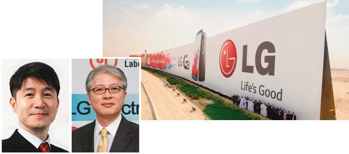 삼성·LG 경영진 재편 숨은 뜻은?