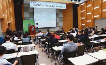온라인 대학 교육 'MOOC 혁명'