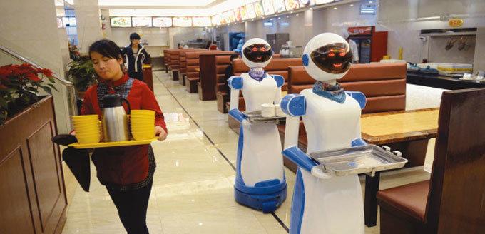 """""""로봇 비서, 커피 한 잔 부탁해"""""""