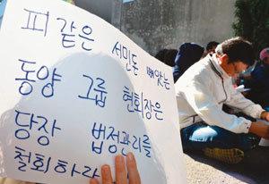 """""""소비자 발 벗고 나서야 책임금융 실현 가능"""""""