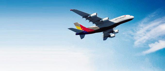 아시아나항공 취업규칙 공개투표 논란
