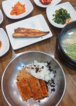 달보드레한 대구탕 쌉쌀한 멍게비빔밥