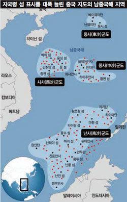 남중국해에 인공섬 만드는 중국의 꼼수