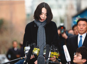 조현아 실형 선고와 항로변경죄