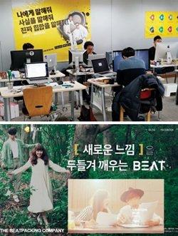 """""""모바일 케이팝 플랫폼으로 아시아 공략"""""""