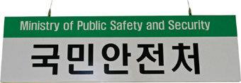 정부 안전혁신계획, 갈 길이 멀다