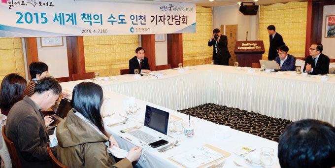 '2015 세계 책의 수도' 인천을 어이할꼬