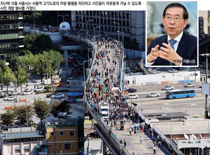 서울역 고가 공원화 사업 박원순 시장의 조급증