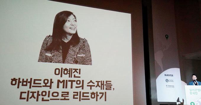 """""""한국이란 틀 벗어나니 새 길 보여"""""""