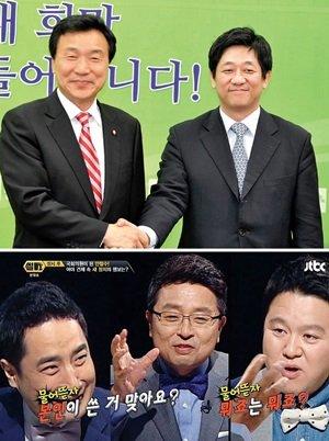 총선·대선 앞두고 정치컨설턴트 전성시대