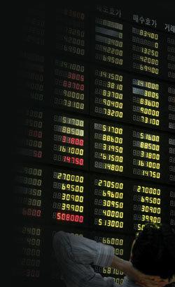 투자 실패의 지옥으로 가는 법