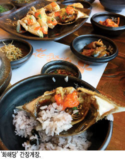 갓 지은 굴밥에 달보드레한 간장게장