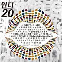 같은 멤버, 한자리 지킨 한국 유일의 밴드