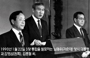 타깃은 김무성, 대통령 신당 창당?