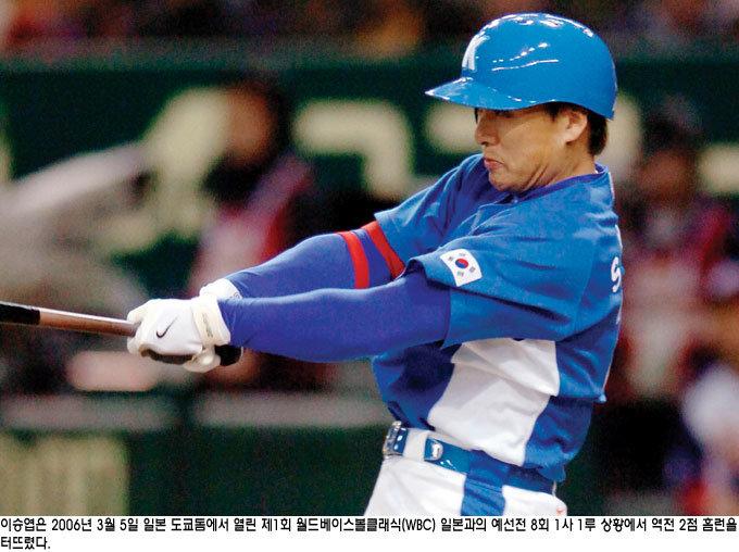 야구 대표팀 감독은 독 든 성배?