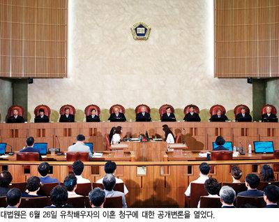 """적반하장 이혼소송 """"문제는 법이야"""""""