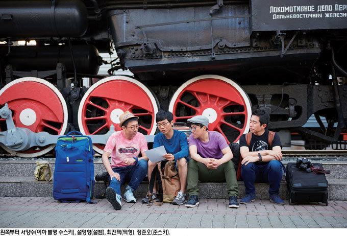 넷이라서 더 좋은 러시아 여행