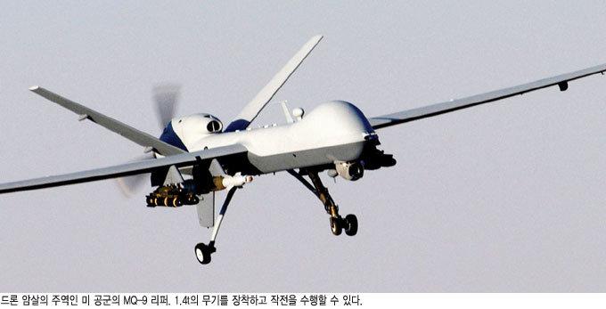 정찰부터 암살까지 전쟁 핵심 장비 드론