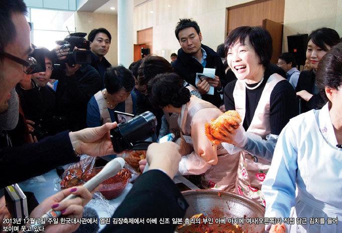 日 총리 부인 아키에 유난한 '한국 사랑'
