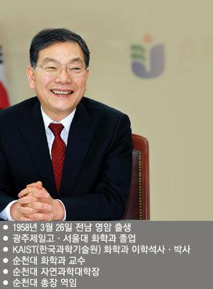 """""""최초 지방 개최 전남 교육역량 널리 알려"""""""