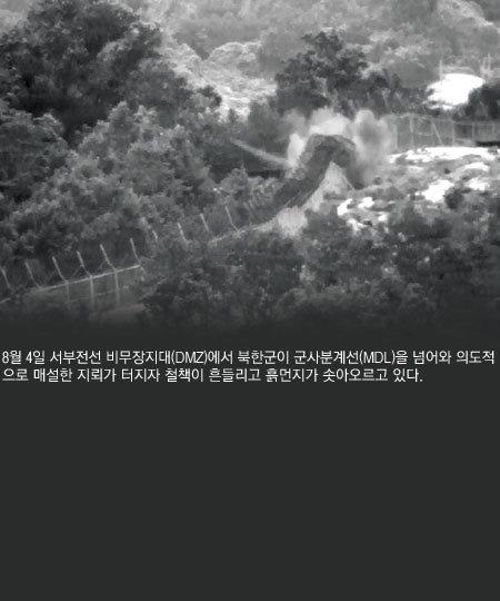 靑·軍 뒤죽박죽 대응 원인은 한미 불협화음