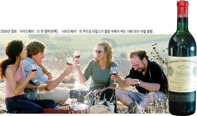 """""""특별한 와인을 여는 날이 특별한 날"""""""
