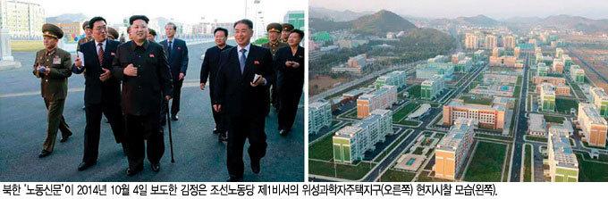 위성 발사 대행으로 대박 꿈 평양