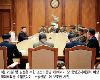 나흘간의 기동, 작전계획 노출한 북한