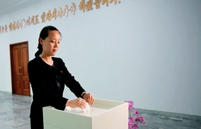 김여정은 북한 언론을 어떻게 바꾸고 있나