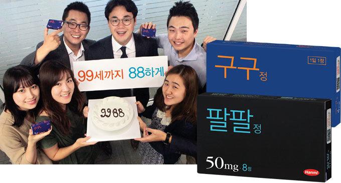 발기약품 시장 '구구-팔팔' 화제