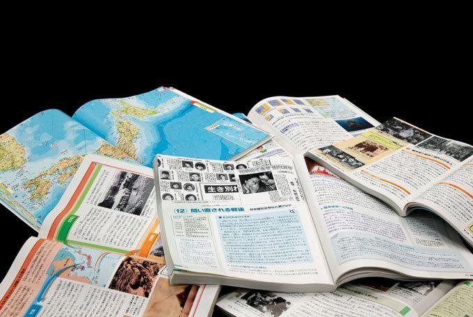 빅 브라더의 부활 일본 역사 교육